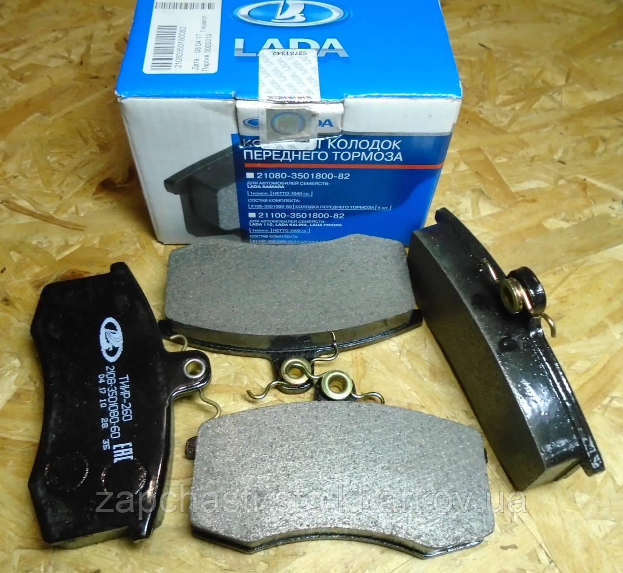 Тормозные колодки передние ВАЗ 2108-2110-2115-2172 АвтоВАЗ