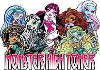 monster_haj.jpg