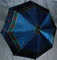 Женский зонт полный автомат Синее безумие  FASMI-21lux-25.
