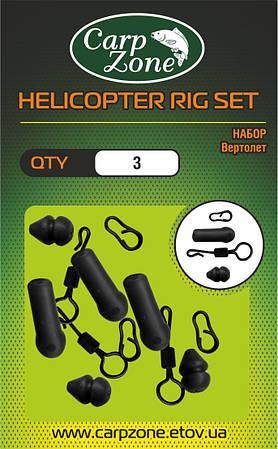 Набор «Для монтажа Вертолет» HELICOPTER RIG SET