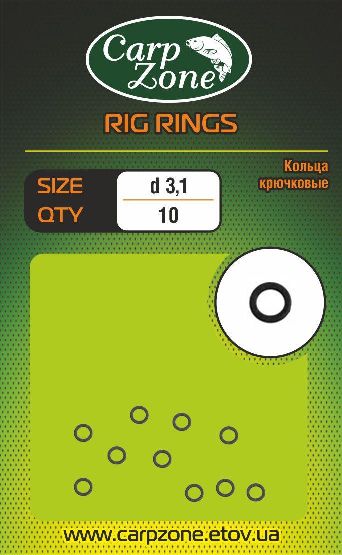 Кольца крючковые RIG RINGS  d 3.1