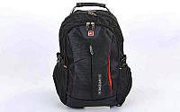 Рюкзак городской офисный   Swissgear 6226