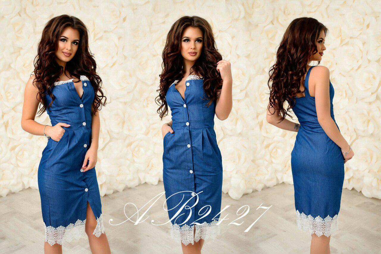 1264b0374b4e505 Женское джинсовое платье по колено с кружевом. Ткань: джинс-коттон. Размер:
