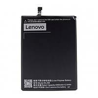 Аккумулятор BL256 для Lenovo A7010, Vibe X3 Youth X3c78, Vibe X3 Lite, K4 Note (ORIGINAL) 3300mAh