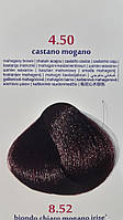Крем-краска для волос Colorianne Classic 4/50 Шатен махагон