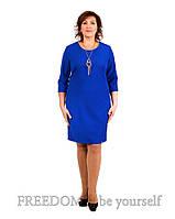 1dd014b29e4 Повседневное строгое платье Agapiya из костюмной ткани с круглым вырезом  декольте (5 цветов) (