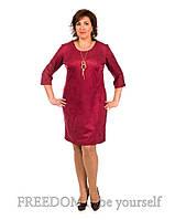 2314cb237c8 Свободное строгое платье Vasilisa с рукавами три четверти и круглым вырезом  декольте (4 цвета)