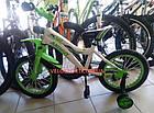 Детский велосипед Azimut Ksr 16 дюймов бело-салатовый, фото 5