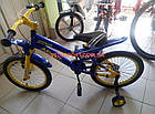 Детский велосипед Azimut Ksr 16 дюймов сине-желтый, фото 4