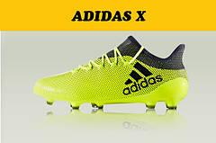 Бутсы Adidas X