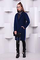 Женское пальто из кашемира Blue