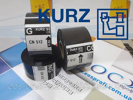 Термолента Kurz (Германия) для датеров 30*150 метра