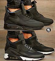 Мужские зимние кроссовки Nike Air Max 90 Sneakerboot Winter 2 цвета в наличии