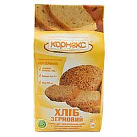 Смесь для выпечки хлеба Зерновой КОРНЕКС, 700 гр