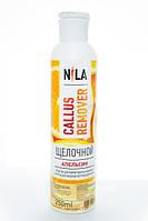 Средство для педикюра ремувер с экстрактом апельсина Nila Callus, 250 мл (щелочной)