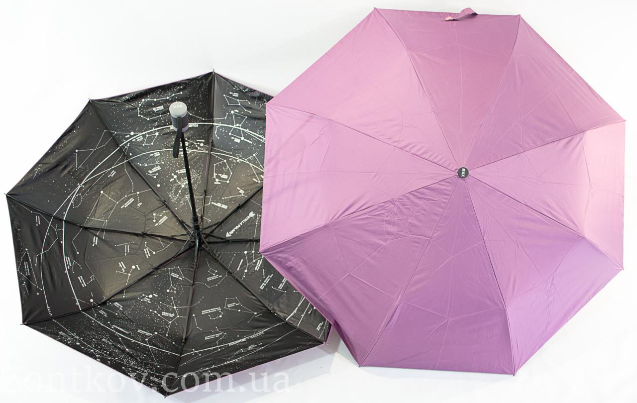 """Однотонный зонт полуавтомат с звездным небом изнутри от фирмы """"Max"""""""