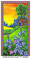 Схема для частичной вышивки бисером Цветы верности