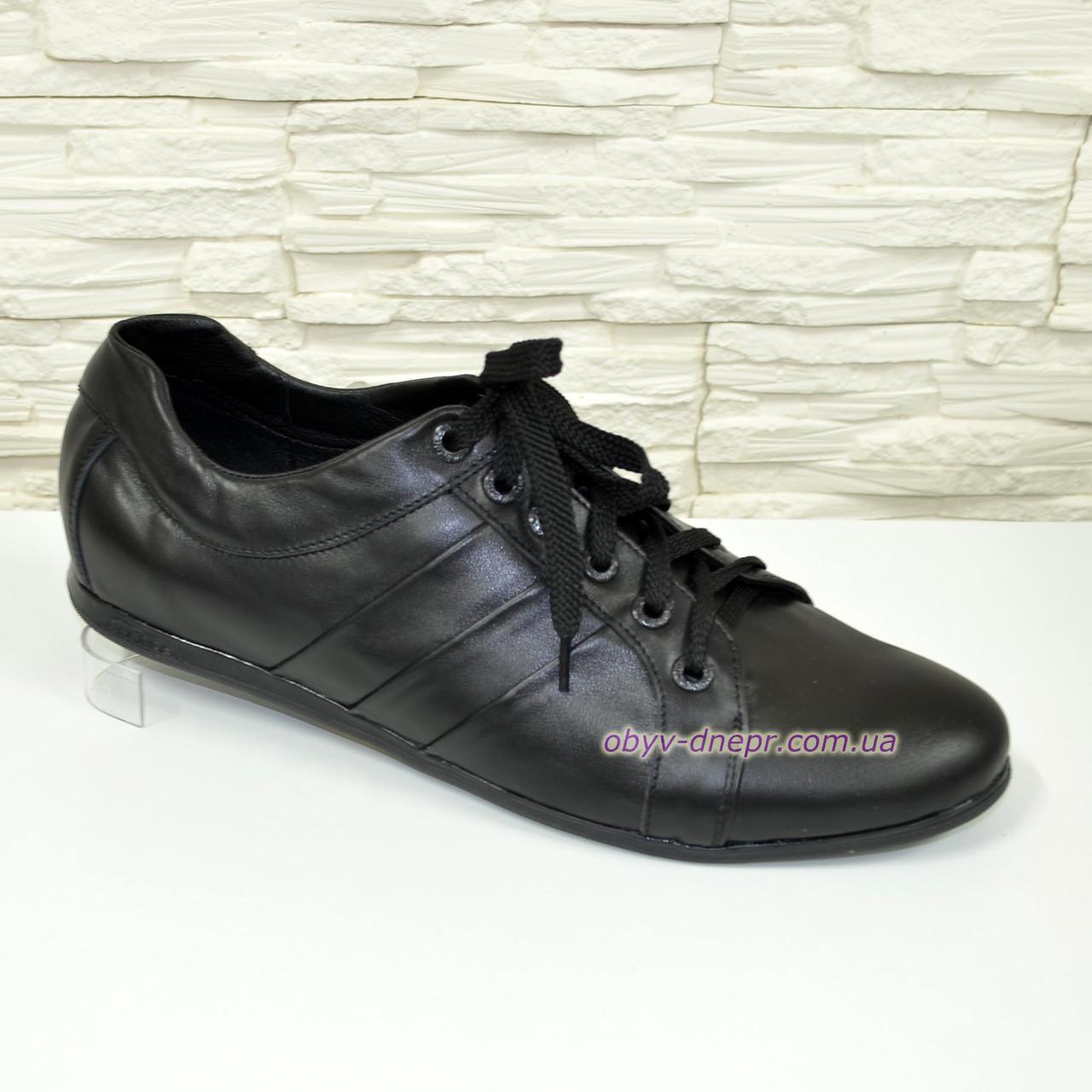 Туфли-кроссовки мужские комфортные, натуральная черная кожа.