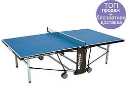 Теннисный стол-всепогодный синий Donic Outdoor Roller 1000 для дома и спортзала, Киев