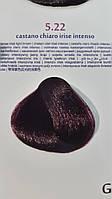 Крем-краска для волос Colorianne Classic 5/22 Радужный ярко-русый