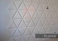 3D панели из гипса Piramide