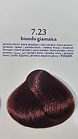 Крем-краска для волос Colorianne Classic 7/23 Ямайский блондин
