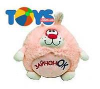 Мягкая игрушка для детей «Зайчонок Круглик», ЗКУ0