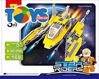Звездные всадники «Космический истребитель» конструктор, 5502