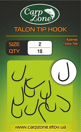 Карповый крючок Талон Тип Talon Tip Hook №2