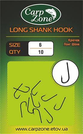 Карповый крючок Лонг Шенк Long Shank Hook №6