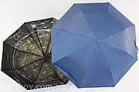 """Однотонный зонт полуавтомат с звездным небом изнутри от фирмы """"Max"""", фото 1"""