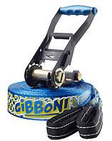 Слэклайн Gibbon FUNLINE X13 15 m Slackline Set
