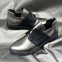 Кожаные туфли Christina