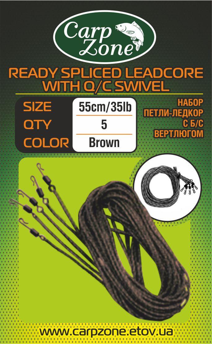 Готовый монтаж «Петли Лидкор с быстросъёмным вертлюгом» READY SPLICED LEADCORE WITH Q/C SWIVEL 55сm Brown