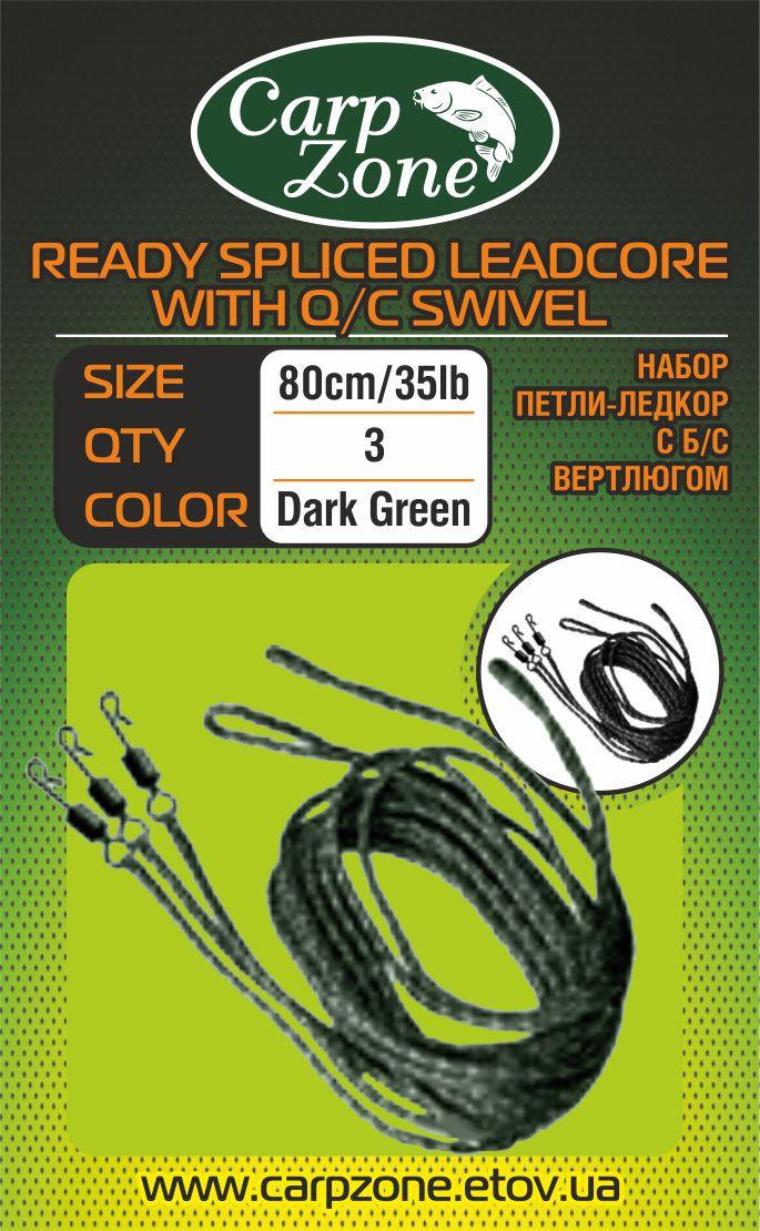 Готовый монтаж «Петли Лидкор с быстросъёмным вертлюгом» READY SPLICED LEADCORE WITH Q/C SWIVEL 80сm Dark Green