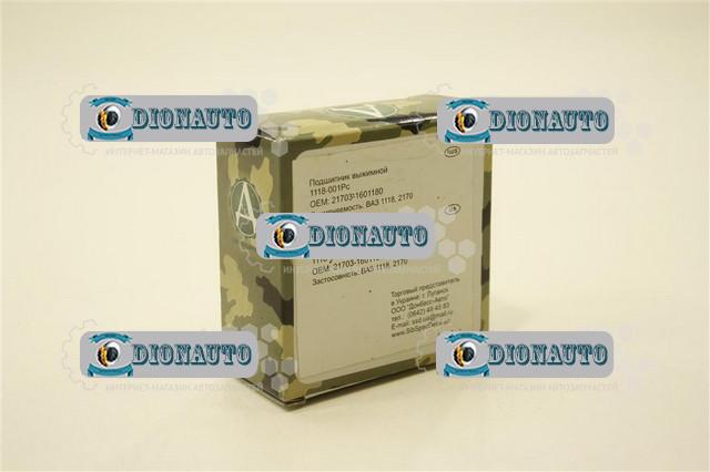 Подшипник выжимной 2170 ССД Lada Granta-2190 (21703-1601180-10)