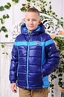 Демисезонная куртка для мальчика «Мэсси»