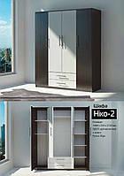 Большой шкаф Нико 2