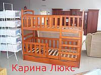 """Кровать детская двухъярусная """"Карина Люкс"""" с ящиками"""
