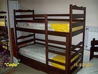 """Ліжко дитяче двоярусне """"Софі"""", з ящиками"""