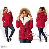 Женская куртка-парка
