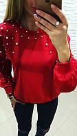 Джемпер женский Жемчуг (6 цв), женский свободный свитер, дропшиппинг