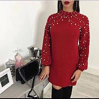 Платье вязанное Бусинка (4 цв), вязанное платье, тёплое вязанное платье, дропшиппинг