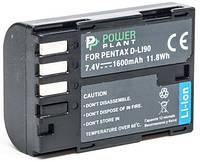 Аккумулятор PowerPlant Pentax D-Li90 1600mAh