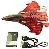Мини-динамик AU-Q31 (Самолет)
