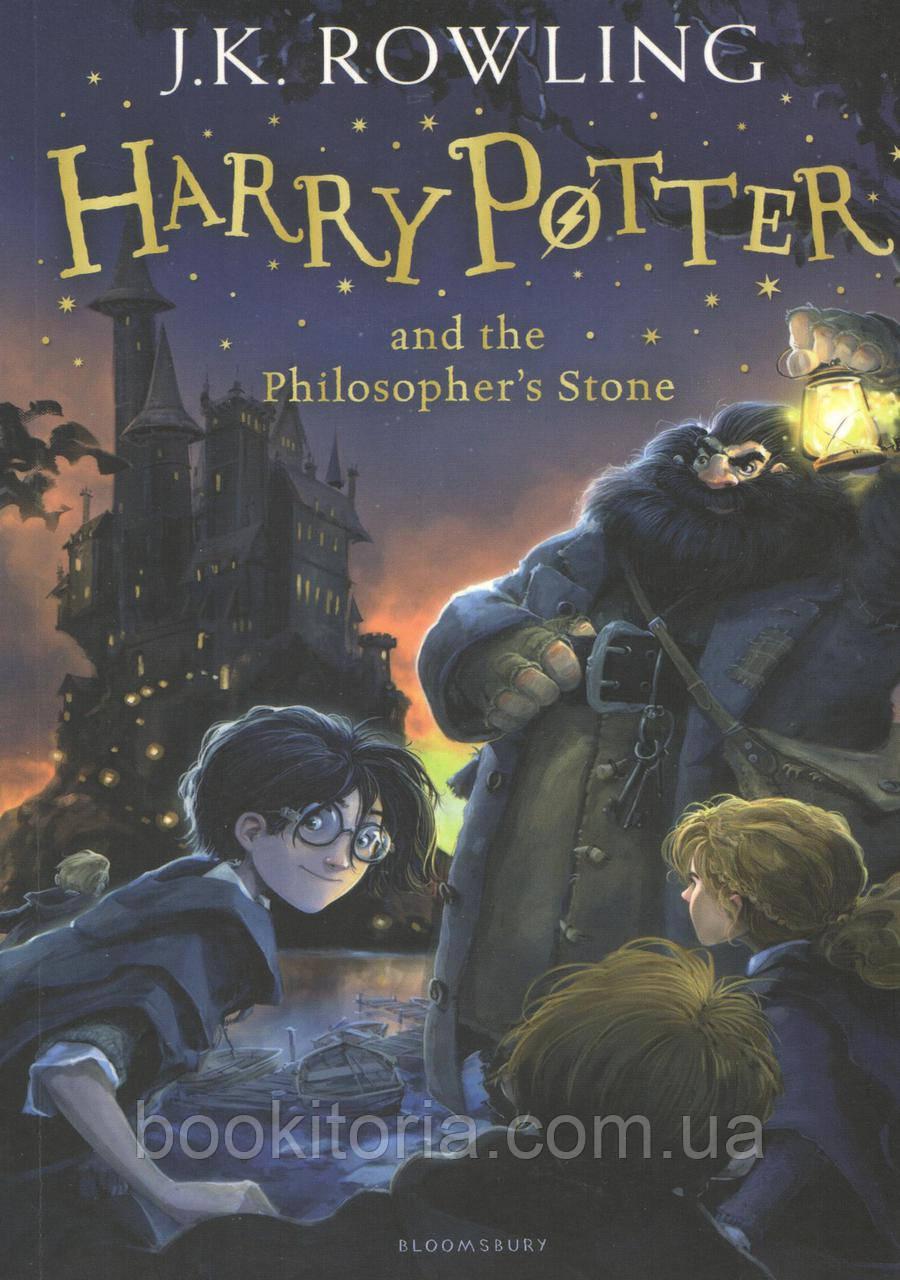 Rowling J.K. Harry Potter and the Philosopher's Stone (Гарри Поттер и Философский камень на английком.)