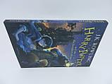 Rowling J.K. Harry Potter and the Philosopher's Stone (Гарри Поттер и Философский камень на английком.), фото 2