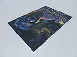 Rowling J.K. Harry Potter and the Philosopher's Stone (Гарри Поттер и Философский камень на английком.), фото 4