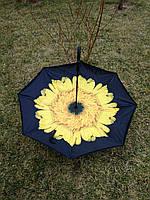 Зонт наоборот ветрозащитный антизонт оригинал подсолнух upbrella зонт трость зонт обратного сложения