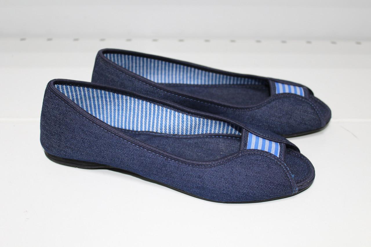 8a4bda42f Балетки женские Белста джинсовые : продажа, цена в Мелитополе ...